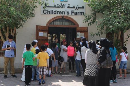 منتزه الصحراء في الشارقة مجمع علمي عبر الإمارات أخبار وتقارير البيان
