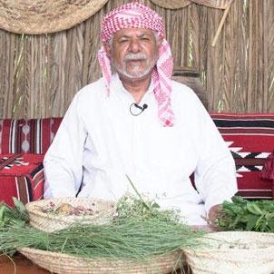 الصورة: سبعيني يستعيض بالأعشاب عن زيارة الأطباء طيلة حياته