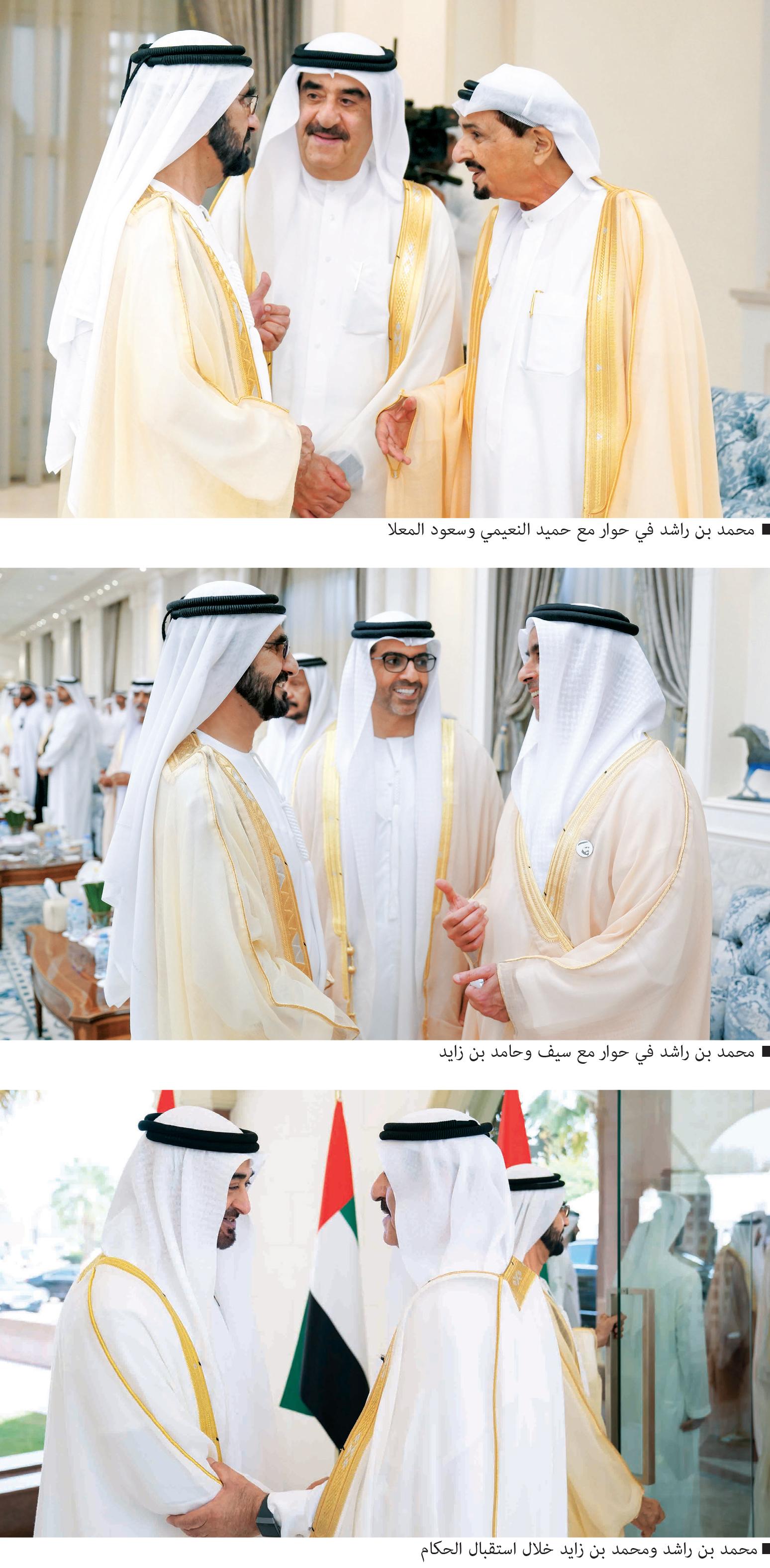 Mohammed bin Rashid and Mohammed bin Zayed and the rulers