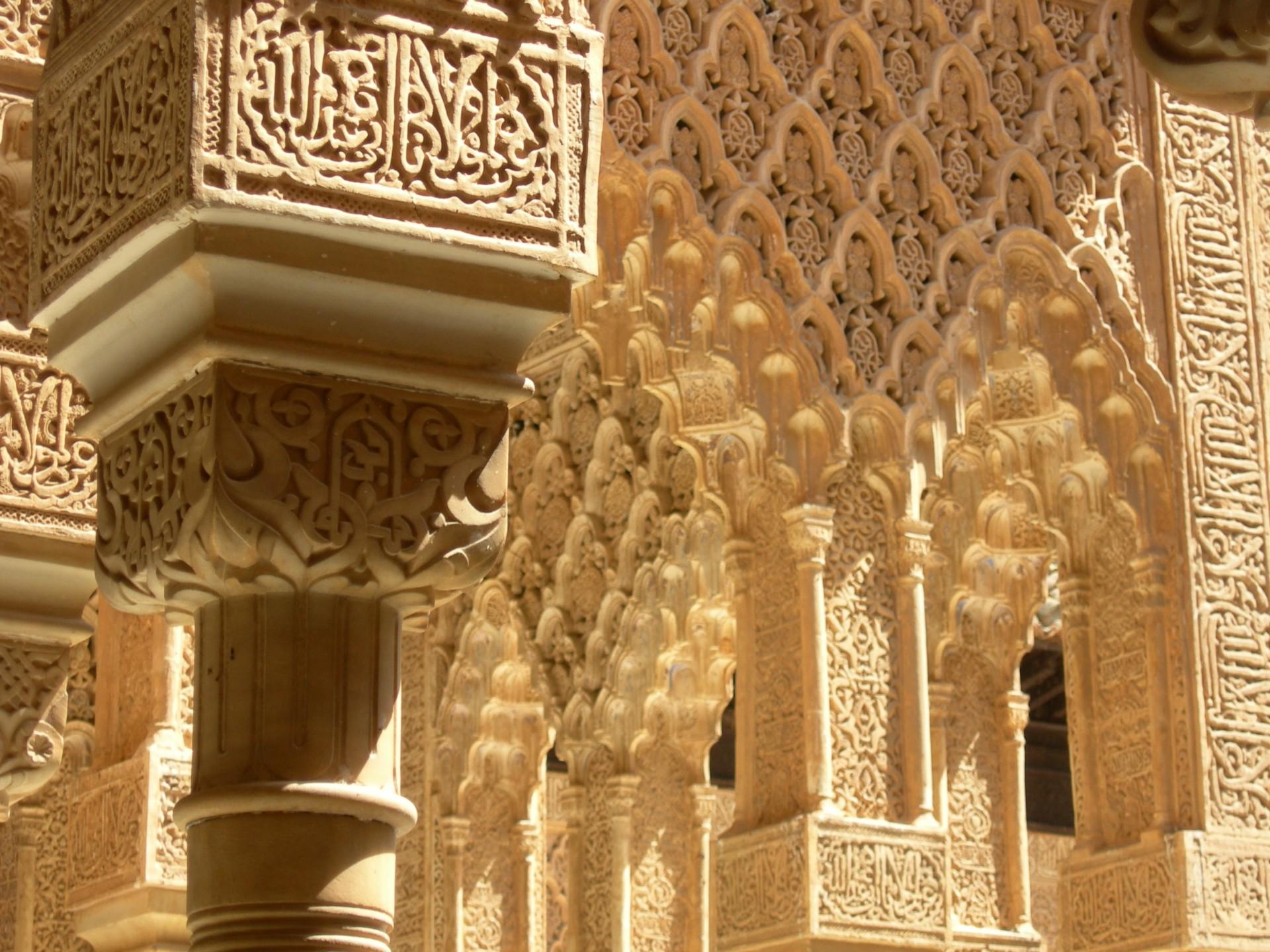 قصر الحمراء شاهد على روعة الحضارة الإسلامية  Hamrraa%20%2818%29