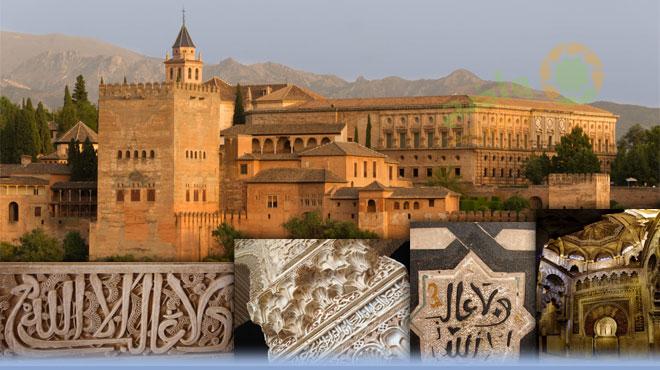 قصر الحمراء شاهد على روعة الحضارة الإسلامية  Hamrraa%20%2819%29
