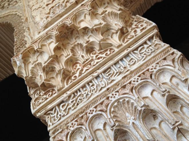 قصر الحمراء شاهد على روعة الحضارة الإسلامية  Hamrraa%20%2822%29