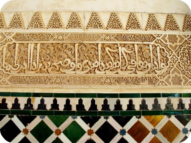 قصر الحمراء شاهد على روعة الحضارة الإسلامية  Hamrraa%20%2823%29