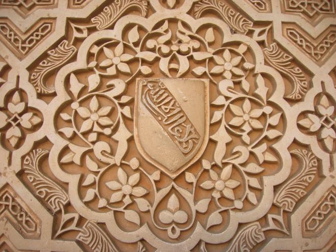 قصر الحمراء شاهد على روعة الحضارة الإسلامية  Hamrraa%20%2824%29