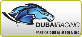 شعار قناة دبي ريسنج Dubai Dacing